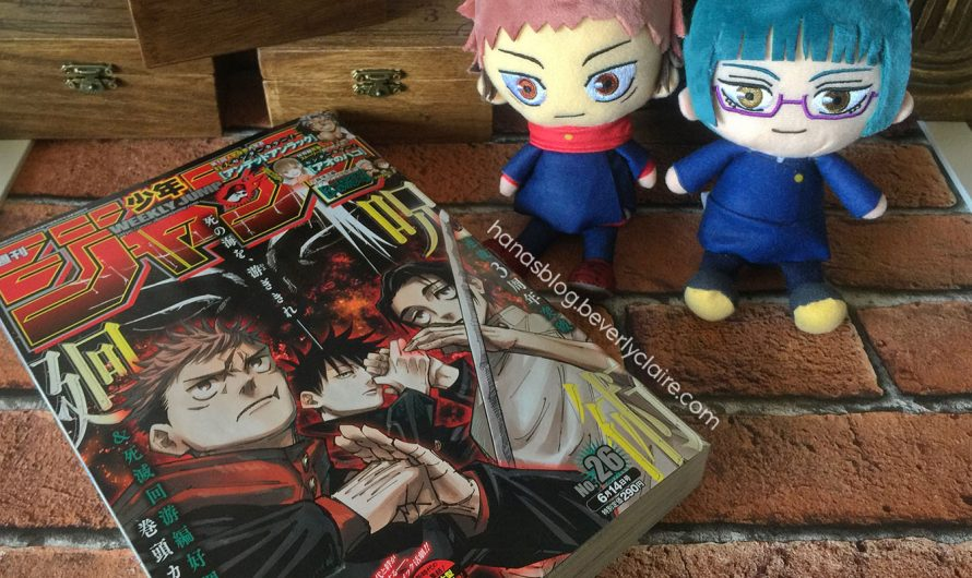 Jujutsu Kaisen Magazine Review – Weekly Shonen Jump No. 26 and Chapter 150 Commentary