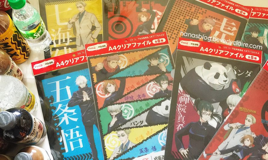 Jujutsu Kaisen Merchandise – Coca-cola Clear File Folders