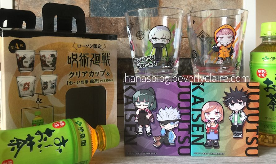 Jujutsu Kaisen Merchandise – Lawson Chibi Character Clear Cups Product Review