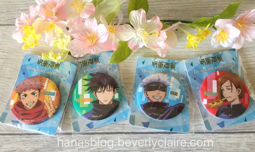 Jujutsu Kaisen Merchandise – FamilyMart Can Badge