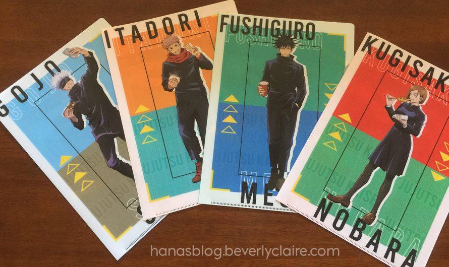 Jujutsu Kaisen Merchandise – FamilyMart Clear File Folders