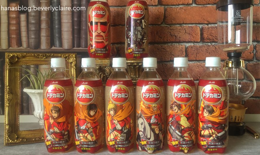 Attack on Titan Merchandise – Asahi Dodekamin Energy Drink